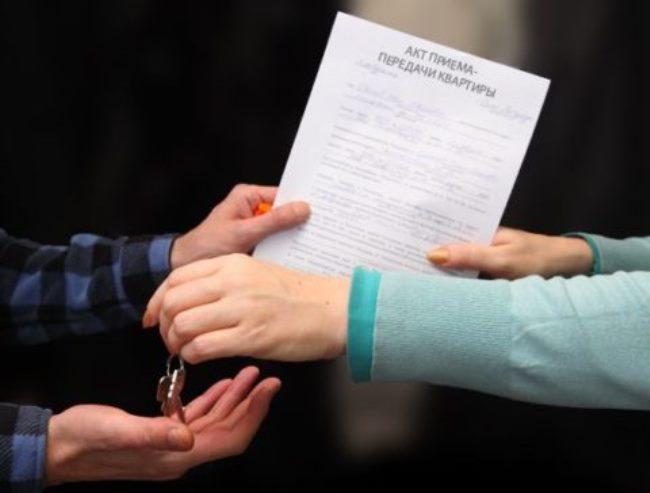 Изображение - Прием и передачи жилья в новостройке как составить акт Peredacha-kvartiry-po-aktu-1