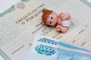 Сколько платят опекунам за ребенка в 2019 году в волжском