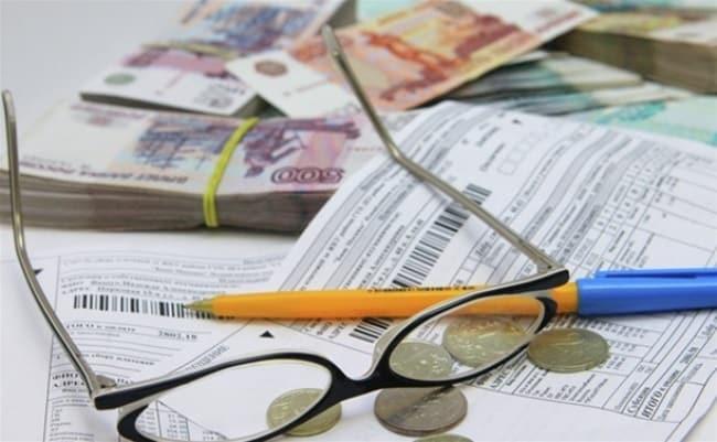 Изображение - Финансово-лицевой счёт что это и где взять Ochki-dengi-i-sharikovaya-ruchka-lezhashhie-na-kvitanciyakh