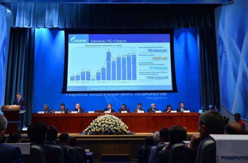 Рисунок 2. Собрание акционеров «Газпрома». Источник: gazprom.ru