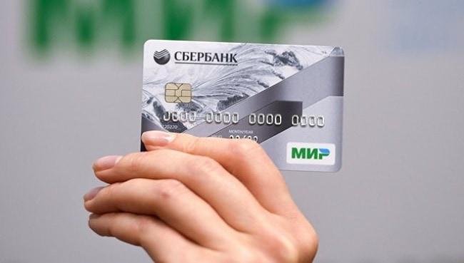 карты сбербанка с 18 лет займы онлайн на карту город богданович
