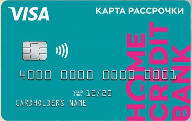 Как получить рассрочку по кредиту в банке потребительский кредит в екатеринбурге без справок и поручителей