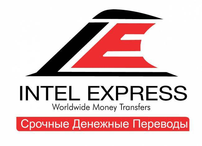 Фото 11. Логотип Интел Экспресс