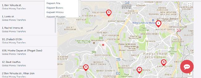 Фото 9. Пункты можно найти в любом израильском городе
