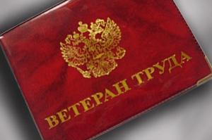 Зарегистрироваться в мфц для получения загранпаспорта