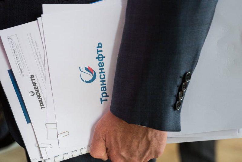Рисунок 2. Документы с логотипом «Транснефти»