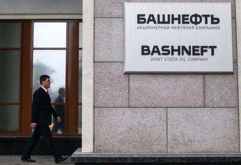 Рисунок 2. Офис «Башнефти»