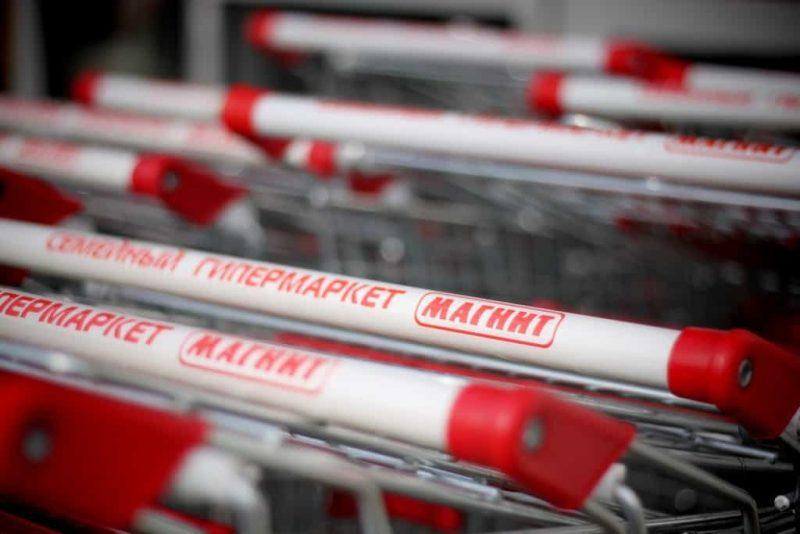 Рисунок 2. Продуктовые тележки в гипермаркете Магнит