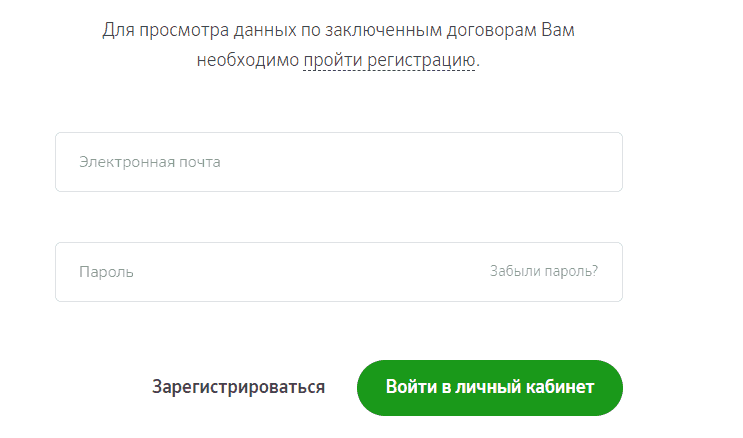 Изображение - Доходность нпф сбербанка Screenshot_5-2