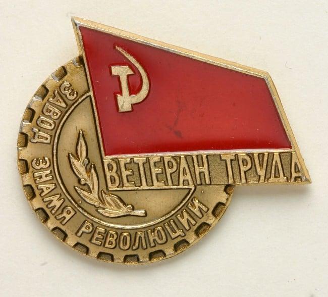 ветераны красноярского края фото