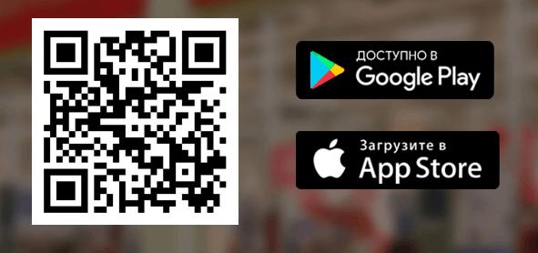 Рис. 4. QR-код на официальном сайте