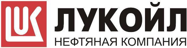 Рис.8. Логотип Лукойл