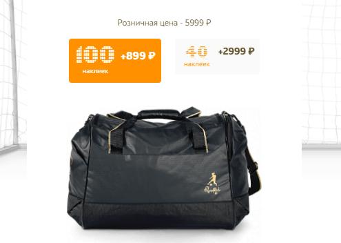 Спортивная сумка ч/плечо