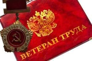 Налогообложение граждан киргизии в 2019 году