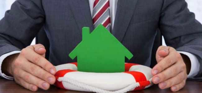 кредит под залог недвижимости оренбург сбербанкмигкредит сайт личный кабинет регистрация
