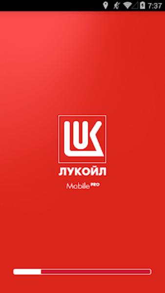 Рис. 6. Мобильное приложение «АЗС-Локатор»