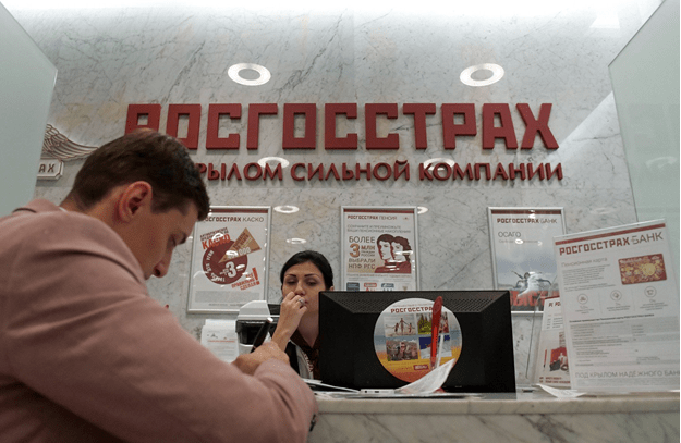 Изображение - Росгосстрах — негосударственный пенсионный фонд Ris.-4.-Dogovor-zaklyuchaetsya-tolko-pri-lichnom-poseshhenii-ofisa