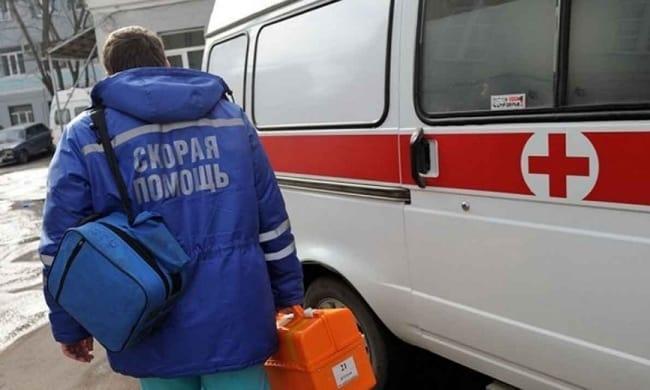 Фмс сахорова когда работает от8 марто