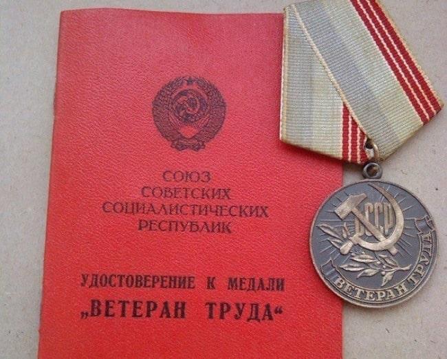 Правоприменительная практика по чернобыльцам