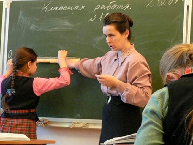 Изображение - Жалоба на учителя в департамент образования ZHaloba-na-uchitelya