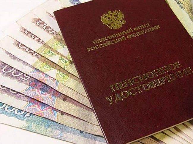 Рисунок 4. Изображение с сайта НПФ «Телеком-Союз». Источник: pensia-info.ru
