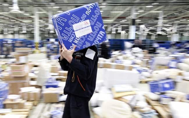 Почта России - жалоба на отделение