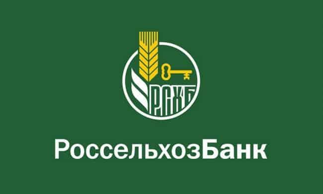 Рис. 1. Логотип Россельхозбанка