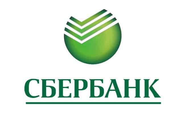 Рис. 2. Логотип Сбербанка