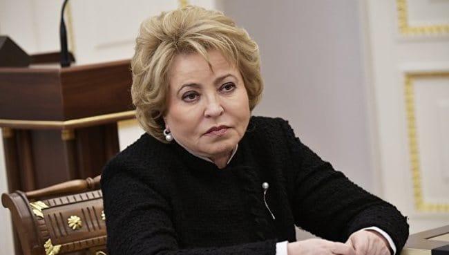 Рисунок 5. Валентина Матвиенко. Источник: РИА Новости