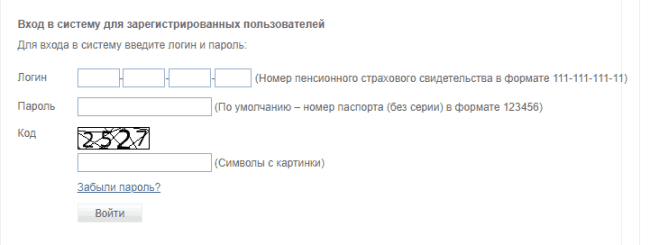 Изображение - Негосударственный пенсионный фонд втб Screenshot_1
