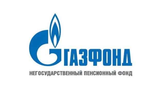 Рис.1. Логотип объединенного НПФ «Газфонд пенсионные накопления»
