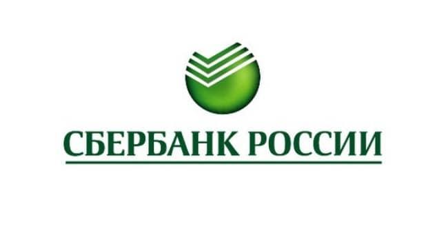 Рис.1. Логотип Сбербанка