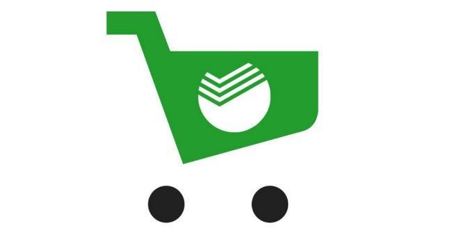 Рис.1. Тележка-логотип Сбербанка