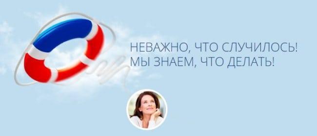 кредит под залог кредитного автомобиля в москве