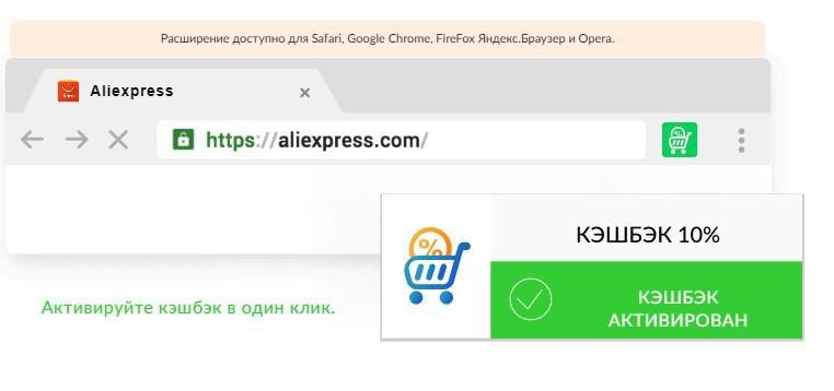 Рис. 5. Приложение для браузера