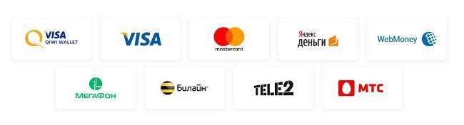 Рисунок 7. Платежные системы