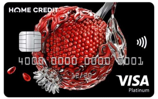 халк банк онлайн кредит