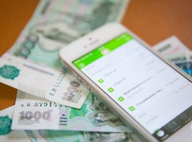 инвестиционные программы банков отзывы