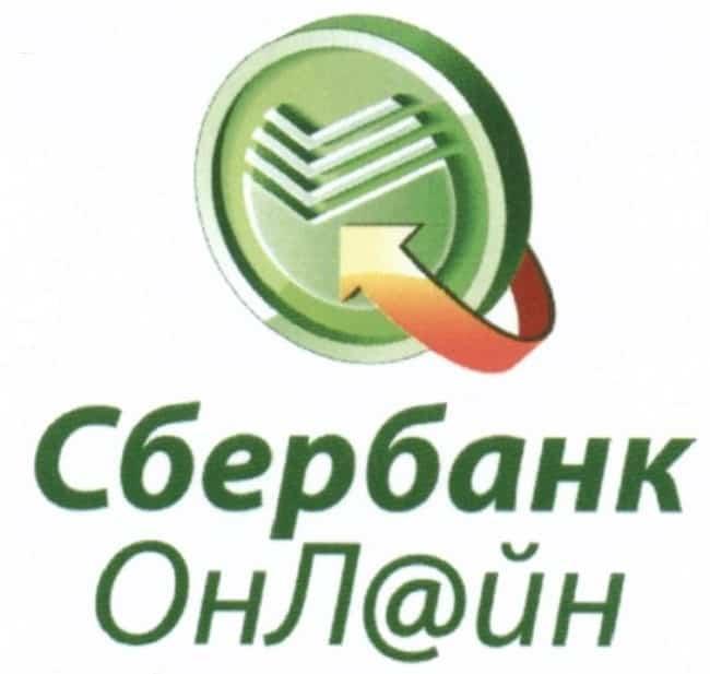 Рис.1. Логотип Сбербанк Онлайн
