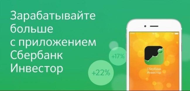 Рис.1. Лозунг мобильного приложения