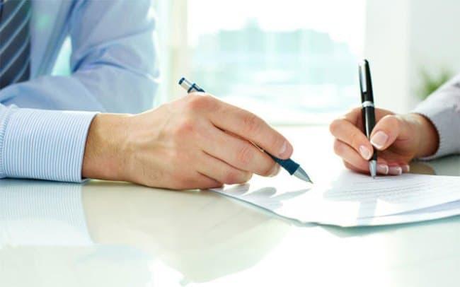 Рис.4. Заключение договора на предоставление кредита