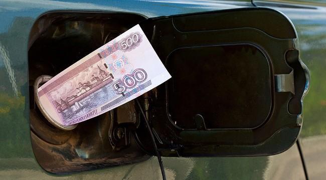 Рис. 1. Рост стоимости бензина – чьи убытки?