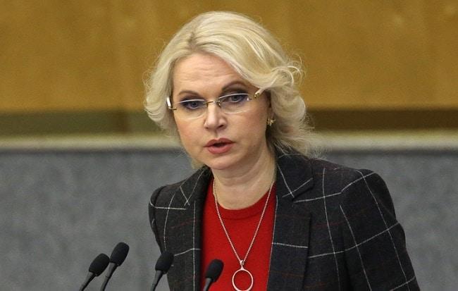 Рис. Татьяна Голикова