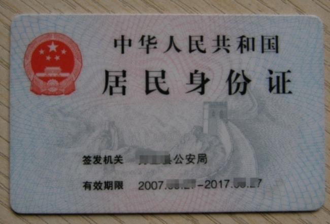 Рисунок 6. Электронная карта, используемая в качестве паспорта.