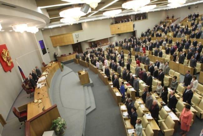 Изображение - Пенсия депутата госдумы Gosudarstvennaya-Duma-RF-1