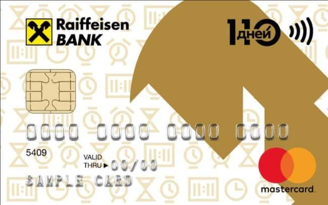 Сбербанка на карту онлайн Перевод с Сбербанка на карту без комиссии Перевод.