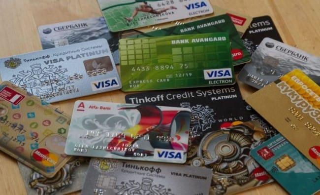 Рис.7. Пластик с кредитным лимитом предлагают все финансовые учреждения