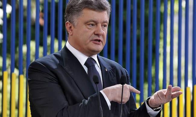 Рис. 5. Петр Порошенко
