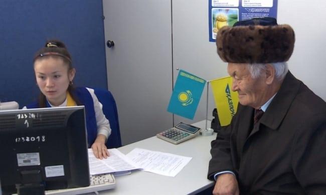 Фото 2. Пакет документов для подачи на получение пенсии не такой уж и большой.