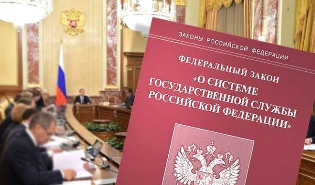 Пенсии госслужащим в России: размер в 2019 году, порядок оформления и условия назначения, последние изменения и новости